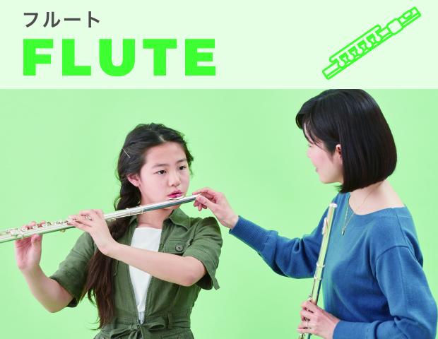 FLUTE_ol