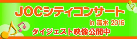 in-simizu-03