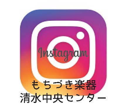 instagram-update-new-icon